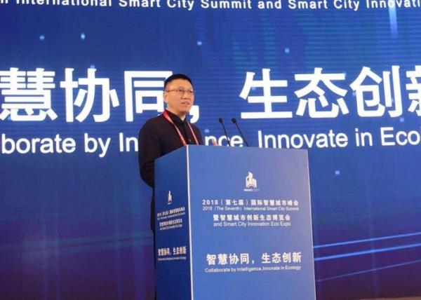 郭为:智慧城市建设应坚持以人为本、技术驱动