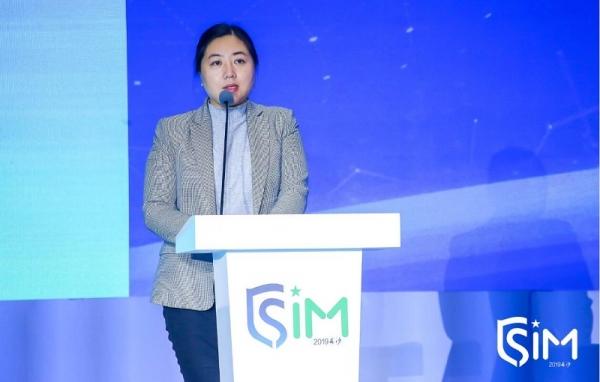 达智汇赵丽娜:5G和AI将大大加速智能制造数字化转型