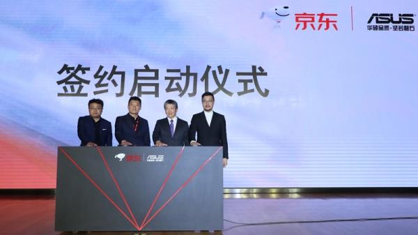京东x华硕路由携手布局电竞网络行业市场 推出电竞特工系列路由