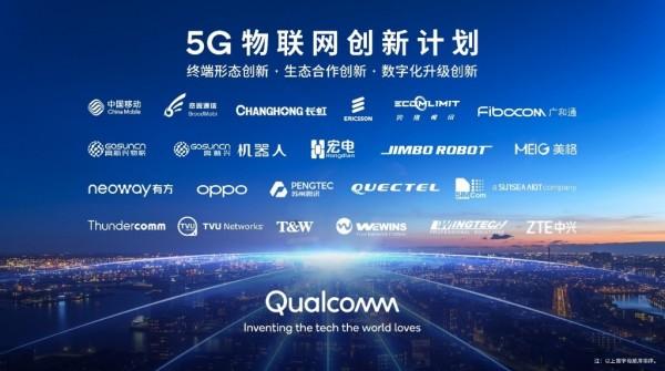 5G新世界:从发明家高通和消费者的灵感共创开始