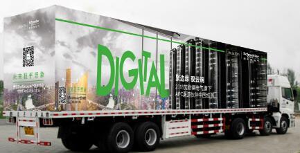 施耐德电气2018数据中心卡车巡展北京站启动 将与京东合作线上直播活动