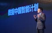 人工智能的赋能者 中科曙光用先进计算实现数据中国智能升级