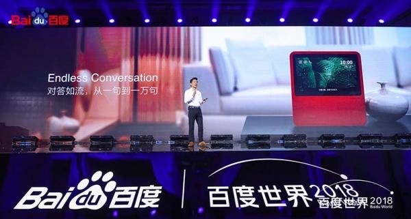 李彦宏:百度的AI理念是惠及每一个人
