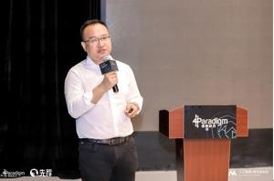 探索AI�x能�热� 第四范式先�]在京�e�k2019人工智能+新�热菡���