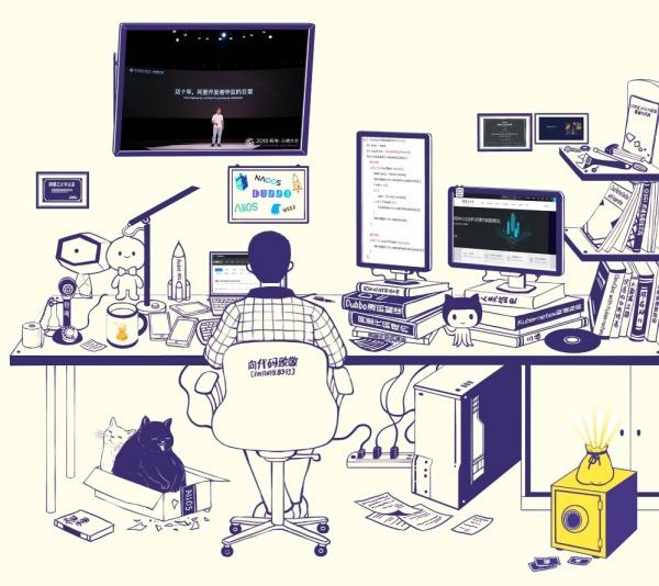 """阿里工业互联网平台""""思考"""":一场从0到1的蜕变"""