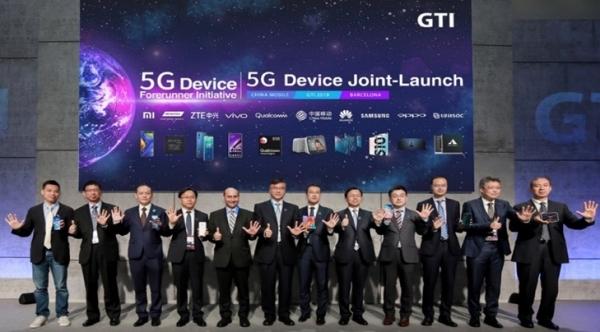 """高通助力中国移动5G终端""""先行者一号""""实现多地千兆速率下载"""