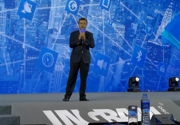 2018英迈中国物联网峰会成功召开,携手合作伙伴共建物联网新生态