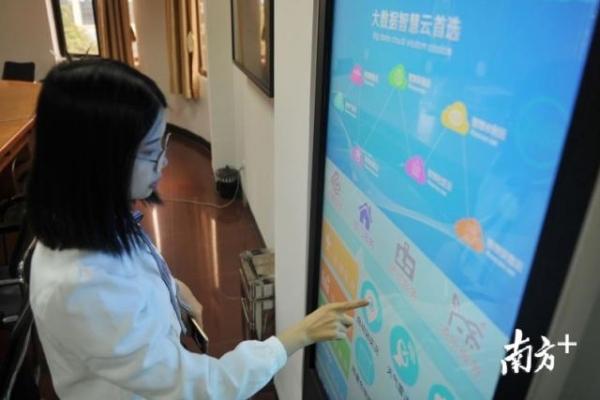 禅城这家企业把大数据服务卖给上海迪士尼
