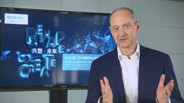 加速在华发展数字化创新 西门子聚焦创新战略,展示核心竞争力