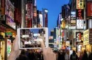 數字廣告牌迎來新挑戰:從區塊鏈、人工智能到加密貨幣