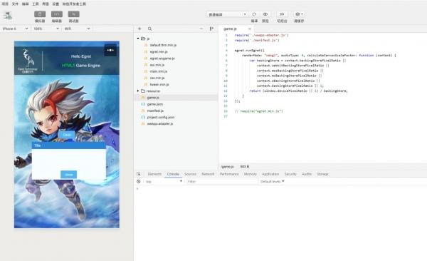 白鹭引擎正式支持微信小游戏开发