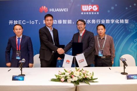 华为与威派格签署合作协议 加速水务行业数字化转型