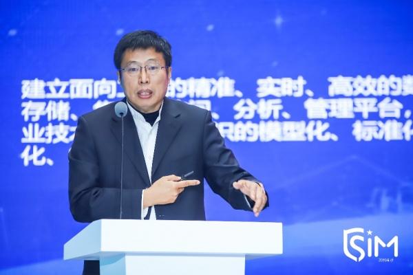用友网络杨宝刚:如何用工业互联平台推动高质量制造
