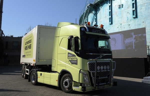 沃尔沃集团发布创新交通解决方案 提升交通安全与效率