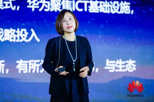 善政、兴业、惠民,华为云让数字技术赋能城市