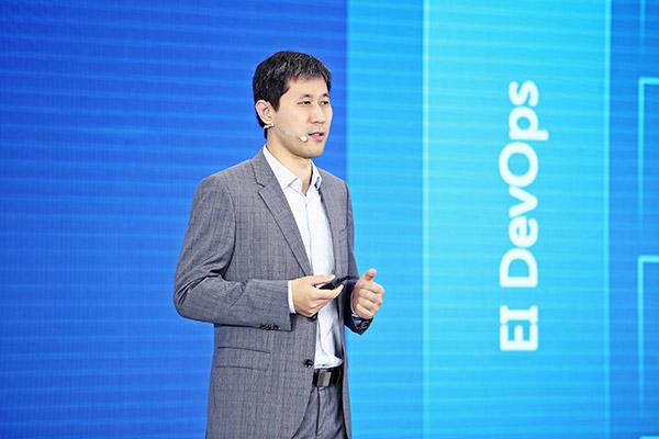 新一轮产业变革开启,10月10日上海见证华为全栈、全场景AI