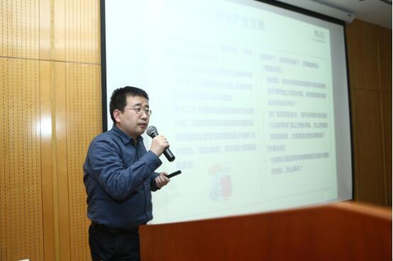 """""""商用密码赋能区块链""""技术研讨会在京举行"""