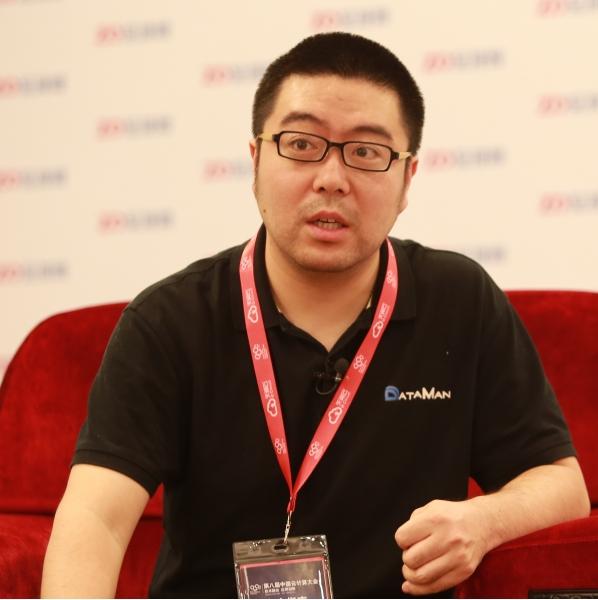 容器+DevOps:企业IT 变革之路