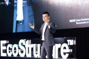 施耐德2018创新峰会召开 助力四大市场客户领跑物联时代