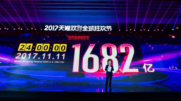 天猫双11成交总额1682亿,刷新纪录的同时,也要不断挑战未来
