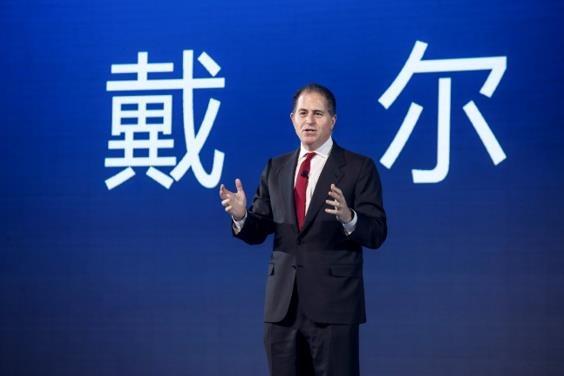 迈克尔·戴尔来京出席2019戴尔科技峰会 坚定履行在中国的长期发展承诺