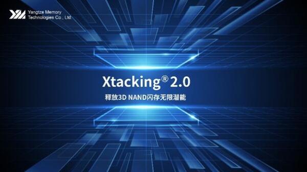 长江存储Xtacking 2.0首秀IC China 2019