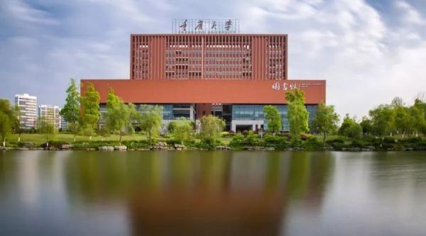 华为智慧校园解决方案助力重庆大学智慧校园建设