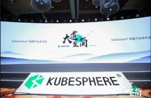 一步�_�⒃圃�生之旅 KubeSphere容器平�_