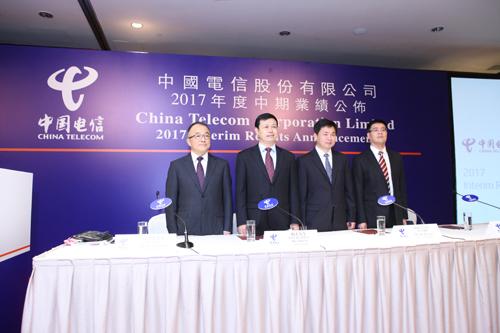 中国电信4G网络覆盖全国98%人口 智慧家庭用户过亿