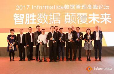 携手共赢,Informatica首次在亚太区为卓越客户颁奖