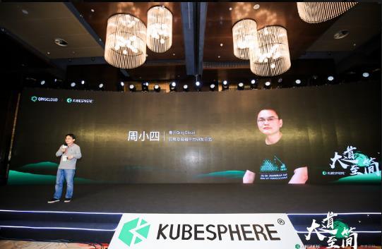 """一步开启云原生之旅 KubeSphere容器平台""""独步青云"""""""