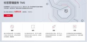 华为云27 款重磅IaaS服务全新升级上线