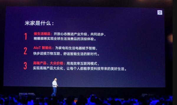 掀起智能家电产业升级革命,小米旗下米家品牌发布 6 大智能家居新品