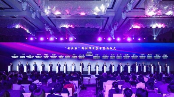 主动安全·智慧驱动——2019合肥网络安全大会成功召开