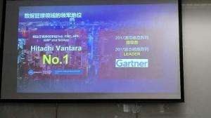 Hitachi Vantara 整合�w�恚�中��新�F�信心�M�M
