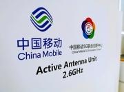中國移動亮相2019世界移動大會  展示5G發展計劃并推出首款自主品牌5G終端