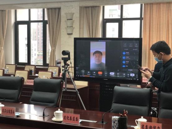 甘肃部署疫情联防联控 省长钉钉视频会议直达县一级