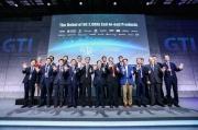 共創萬物智聯時代 GTI 2.0加速2.6GHz 5G產業成熟