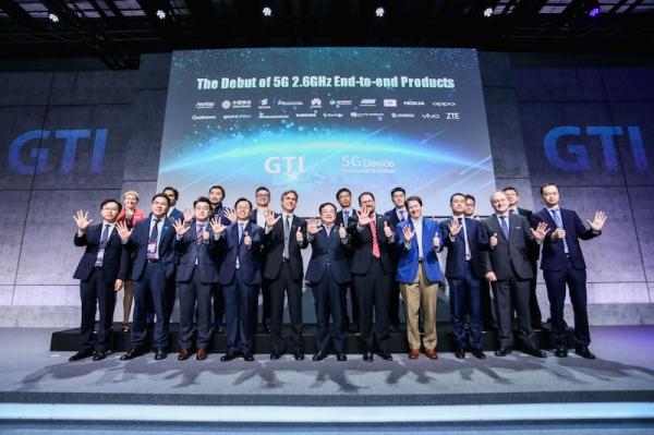 共创万物智联时代 GTI 2.0加速2.6GHz 5G产业成熟