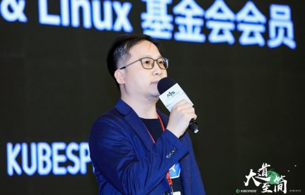 青云QingCloud加入CNCF:贡献开源生态,持续推进云原生应用