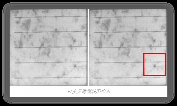 上海洪朴信息科技有限公司解决方案