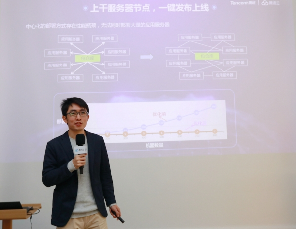 腾讯云发布企业级微服务中间件TSF 助企业构建亿级互联网应用架构