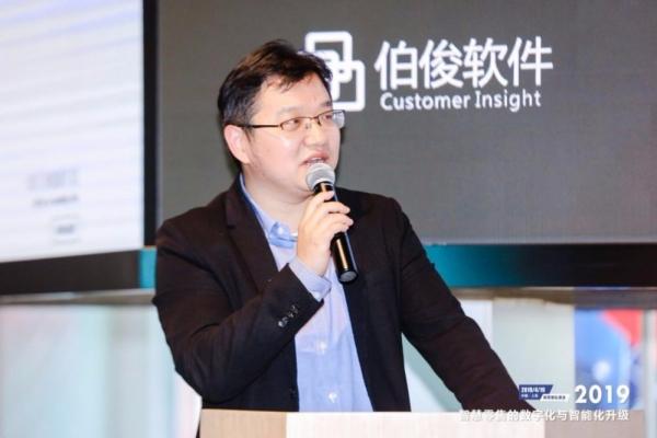 如何实现新零售的数字化与智能化升级?这场会议讲透了!
