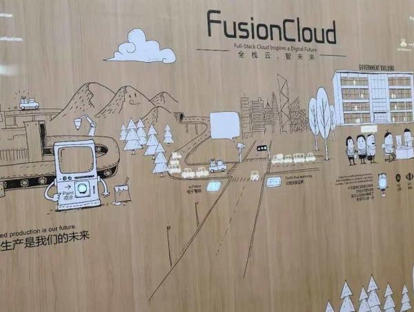 华为全联接大会观察:全栈全场景AI解决方案的推出为华为云发展提供全新方向