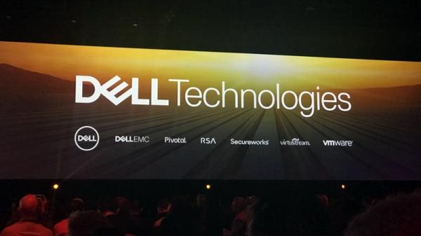 戴尔科技集团利用更广泛的产品和更多激励措施加速合作伙伴业务增长