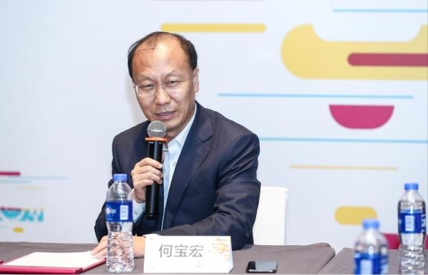 """何宝宏:""""5G+云+AI""""构建数字化时代的基础设施"""