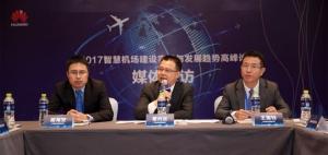 华为与重庆江北机场携手 实现智慧机场生态共赢