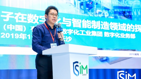 西门子黄昌夏:西门子数字化与智能制造探索与实践