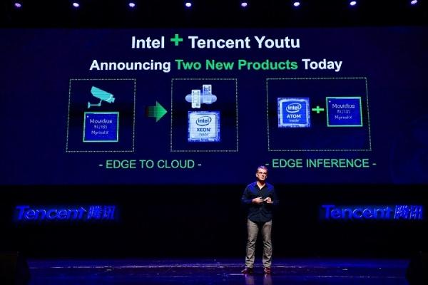 英特尔与腾讯优图合作推出人工智能全新产品 赋能企业获得行业洞见