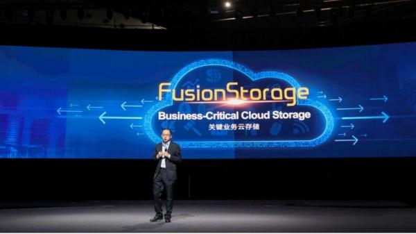 华为新一代关键业务云存储FusionStorage加速关键业务云化